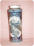 Click here to enlarge image and see more about item POCS593: Oriental Blue, White & Gold Peacock Vase