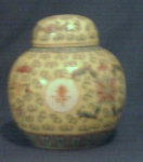 Click here to enlarge image and see more about item POCS81: Oriental Ginger Jar