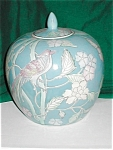 Click here to enlarge image and see more about item POCS838: Floral Oriental Ginger Jar