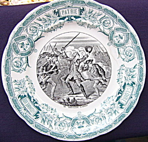 Sarreguemines Battle Series Plate (Image1)