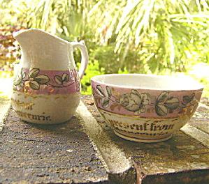 Pink Luster Miniature Souvenir Pieces (set of 2) (Image1)