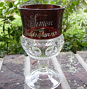 Kings Crown Ruby Thumbprint Worlds Fair Goblet