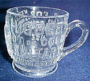 Higbee Advertising Mug (Image1)