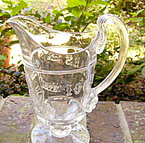 Liberty Bell Creamer (Image1)