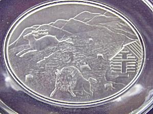 Westward Ho Bread Plate (Image1)