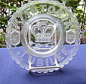 Victoria Jubilee Plate/bowl