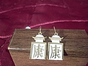 Pierced Earrings With Chinese Symbol For Health