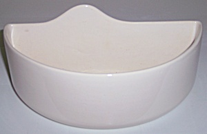 FRANCISCAN POTTERY EL PATIO DIVIDED CASSEROLE INSERT! (Image1)