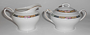 Kpm Porcelain China Germany 27044-4576 Creamer/sugar