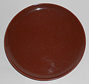 Russel Wright Pottery American Modern Bean Brown 8in Pl
