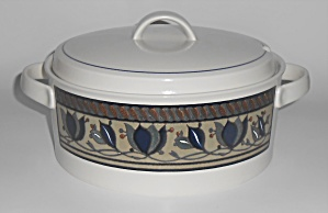 Mikasa China Cac01 Arabella Soup Tureen W/lid