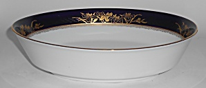 Noritake Porcelain China Mandalay Gold Vegetable Bowl
