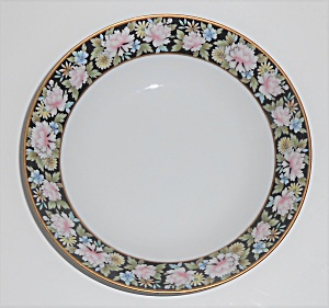 Noritake China Porcelain 5906 Rima Floral Fruit Bowl W/