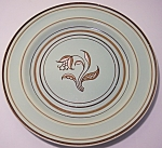 FRANCISCAN POTTERY PADUA II CELADON LUNCH PLATE!