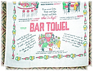 Vintage 50s-60s Bar Towel (Image1)
