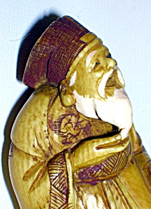 Small Bearded Ivory Signed Oriental Figurine (Image1)
