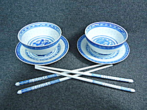 Chinese Dragon Eye Rice Grain Saucer Bowl Chopstick