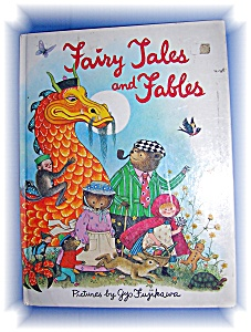 Book 1978 Fairy Tales and Fables 1978 Gyo Fyjikawa (Image1)