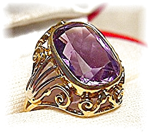 Ring 18k 4ct Square Faceted Amethyst