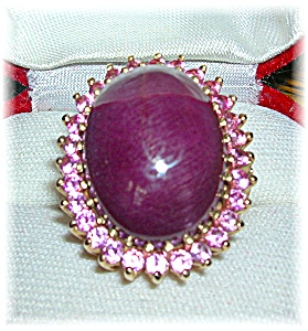 Ring 14K  Gold Pink Tourmaline Cabochon Ruby  (Image1)