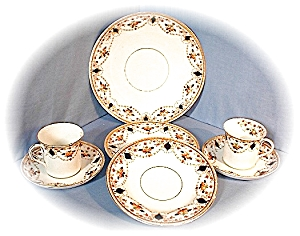 Bone China Antique 7 Pieces England (Image1)