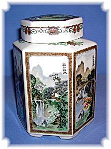Oriental Porcelain TOYO Sansui Japan Jar. (Image1)