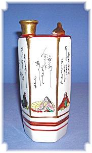 Porcelain Oriental Singing Sake Jar (Image1)