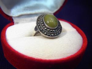 Irish  Conemara Marble and Marquisite Ring . . . . . (Image1)