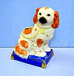 Ceramic Dog Stafforshire Planter Marked FF (Image1)