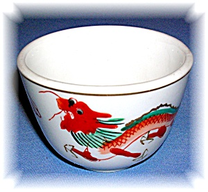 ORIENTAL PORCELAIN TEA CUP  DRAGON (Image1)