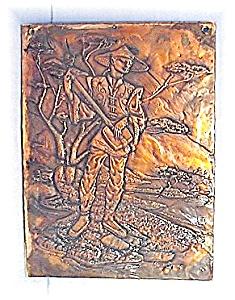 Copper Picture  Oriental Male Lute Player (Image1)