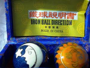 Chinese Relaxation Iron Ball/Blue Silk Box (Image1)