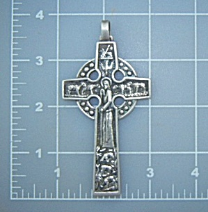 James Avery Sterling Silver Cross 3 7/8 inches (Image1)