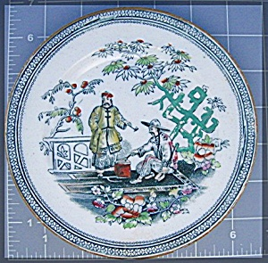 Oriental Chinoiserie B & H Plate (Image1)