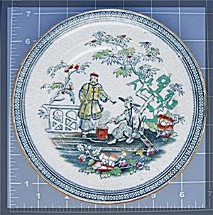 Oriental plate, Chinoiserie B & H Pekin 1980's (Image1)