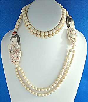 Necklace Pre Ban Ivory Beads 2 Carved Ladies.