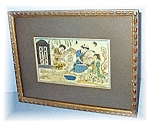 Click here to enlarge image and see more about item 0129200553: Framed Oriental Musical  Print