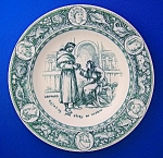 Click here to enlarge image and see more about item 0211200801: Wedgewood Collectors Plate, story of Ivanhoe, Urfried .