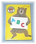 1984 Childrens Book ABC