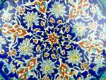 Click to view larger image of Made In Turkey, hand decorated wall plate.  (Image4)
