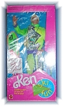 My First ken By Mattel In Box