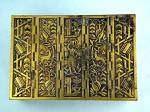 Click to view larger image of Brass Box hinged Wood Bottom Israel (Image3)