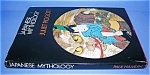 Click here to enlarge image and see more about item 0405200604: japanese mythology, hard cover