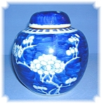 Click here to enlarge image and see more about item 0418200619: Oriental Porcelain Blue Ginger Jar