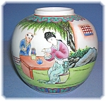 Click here to enlarge image and see more about item 0827200656: Oriental Tea Ceremony Porcelain Jar