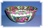 Click here to enlarge image and see more about item 0906200610: ORIENTAL PORCELAIN BOWL HIGHLY DECORATED SIGNED
