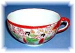 Click here to enlarge image and see more about item 0907200605: Geisha Girl Porcelain Cup