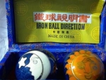 Click here to enlarge image and see more about item 092220028: Chinese Relaxation Iron Ball/Blue Silk Box