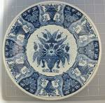 Click to view larger image of Delft Holland decorative plate Flower Basket (Image1)