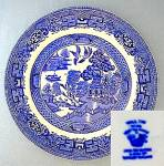 Click here to enlarge image and see more about item C1012200811: Willow Blue Royal Venton ware John Steventon plate